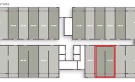 Фото 2: 2 комн. квартира, 60.25 м², 20/14 эт. - Рост Недвижимость