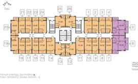 Фото 1: Студия комн. квартира, 24.35 м², 13/2 эт. - Рост Недвижимость